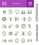 soft skills line icons | Shutterstock .eps vector #1292652412