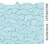 seamless abstract pattern.... | Shutterstock .eps vector #1292661508