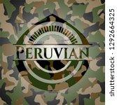 peruvian on camo pattern | Shutterstock .eps vector #1292664325
