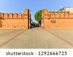 chiang mai thailand   november... | Shutterstock . vector #1292666725