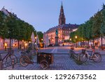 christiansborg palace during... | Shutterstock . vector #1292673562