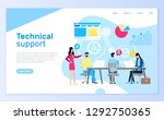 technical support people... | Shutterstock .eps vector #1292750365