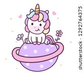 cute unicorn cartoon vector... | Shutterstock .eps vector #1292764375