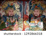 two gods guard  chinese temple | Shutterstock . vector #1292866318