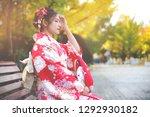 beautiful girl wearing japanese ... | Shutterstock . vector #1292930182