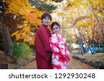 young couple in love outdoor.... | Shutterstock . vector #1292930248