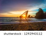 art photo with a chair at... | Shutterstock . vector #1292943112