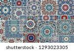vector patchwork quilt pattern. ... | Shutterstock .eps vector #1293023305