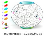 educational page with exercises ... | Shutterstock .eps vector #1293024778