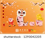 vintage chinese new year poster ... | Shutterstock .eps vector #1293042205