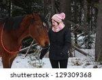 beautiful teenager girl hugging ... | Shutterstock . vector #129309368