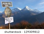 poon hill altitude sign with... | Shutterstock . vector #129309812