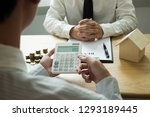 businessmen present price... | Shutterstock . vector #1293189445