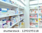 pharmacy interior with blurred... | Shutterstock . vector #1293195118