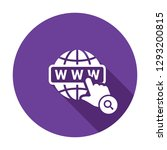 www icon with research sign.... | Shutterstock .eps vector #1293200815