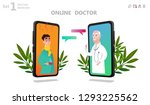 online doctor character or...