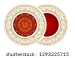 decorative plates with mandala... | Shutterstock .eps vector #1293225715