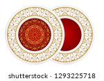 floral ornament plate for wall... | Shutterstock .eps vector #1293225718