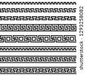meander pattern. greek fret... | Shutterstock .eps vector #1293258082