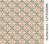 azerbaijan traditional carpet... | Shutterstock .eps vector #1293330088
