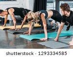 multiethnic young men and women ... | Shutterstock . vector #1293334585