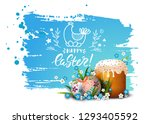 greeting card with realistic... | Shutterstock .eps vector #1293405592