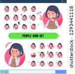 a set of women with expresses... | Shutterstock .eps vector #1293441118