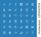 editable 36 care icons for web... | Shutterstock .eps vector #1293442918
