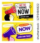 now hiring career opportunity... | Shutterstock .eps vector #1293484822