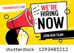 now hiring vacancy concept... | Shutterstock .eps vector #1293485212