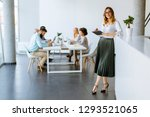 young attractive female manager ... | Shutterstock . vector #1293521065