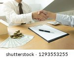 business handshake. business... | Shutterstock . vector #1293553255