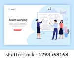 team working concept... | Shutterstock .eps vector #1293568168