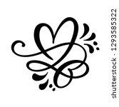 heart love sign vector... | Shutterstock .eps vector #1293585322