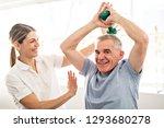 a modern rehabilitation... | Shutterstock . vector #1293680278