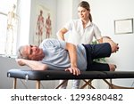 a modern rehabilitation...   Shutterstock . vector #1293680482