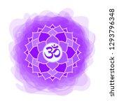 sahasrara icon. the seventh... | Shutterstock .eps vector #1293796348