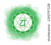 anahata icon. the fourth heart... | Shutterstock .eps vector #1293797128