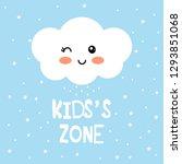 happy kawaii cloud  cartoon...   Shutterstock .eps vector #1293851068