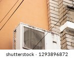 part of the facade of the...   Shutterstock . vector #1293896872