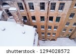 abandoned building  aerial view ... | Shutterstock . vector #1294028572