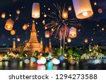 bangkok happy new year... | Shutterstock . vector #1294273588