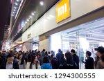 mong kok  hong kong  18 january ...   Shutterstock . vector #1294300555
