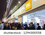 mong kok  hong kong  18 january ...   Shutterstock . vector #1294300558