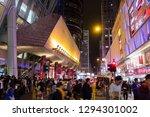 hong kong  china   january 18 ...   Shutterstock . vector #1294301002