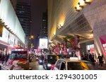 hong kong  china   january 18 ...   Shutterstock . vector #1294301005