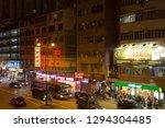 hong kong  china   january 18 ...   Shutterstock . vector #1294304485