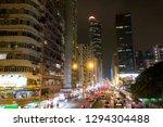 hong kong  china   january 18 ...   Shutterstock . vector #1294304488