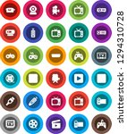 white solid icon set  cinema... | Shutterstock .eps vector #1294310728