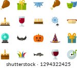 color flat icon set   a glass... | Shutterstock .eps vector #1294322425